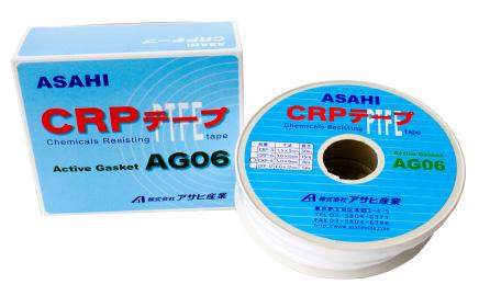 AG-06